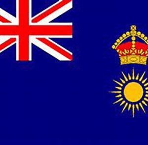 آفریقای شرقی بریتانیا