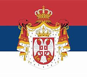 یوگسلاوی