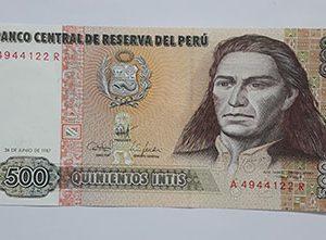 Banknotes Peru