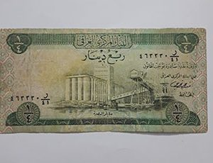 Banknotes Iraq