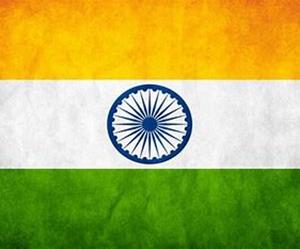 هند هلند