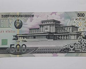 BAnknotes Belarus