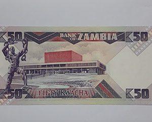 BAnknotes Zambia