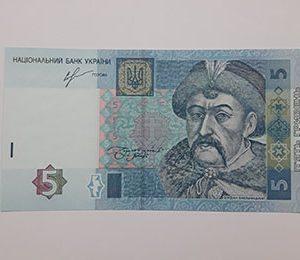 Banknotes Ukraina