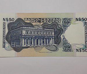 Banknotes Uruguay