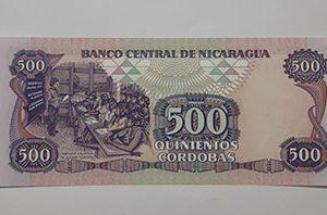 Banknotes Nicaragua