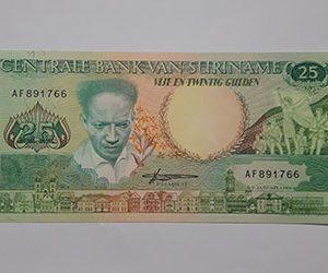 Banknotes Suriname