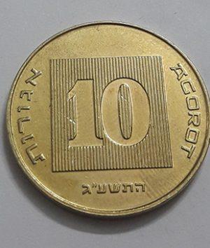 Coin Israel