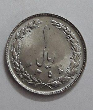 Coin iran