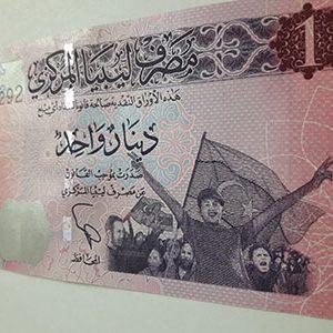 libya Banknotees
