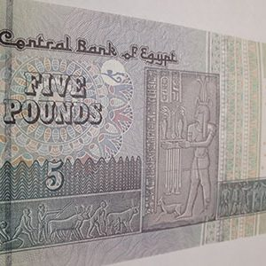 Egypt banknotes