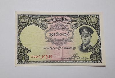 Burma banknotes