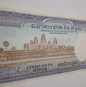 Cambodia banknotes