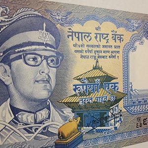 banknotes nepal