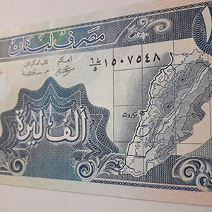 Lebanon1 Banknotes