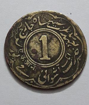 India 12 coin