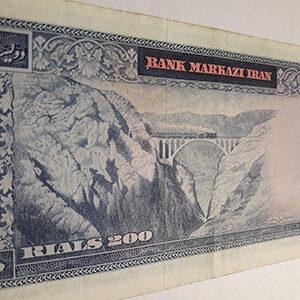 Banknotes 1 iran