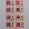 Stamp zz ew