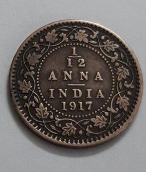 Coin india18