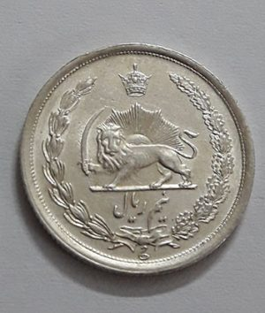 Reza Shah's half-rial Iranian silver coin with bank quality bgf