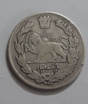 Five hundred Iranian silver coins of Ahmad Shah's 1300 dinar nh