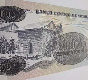 Very beautiful Nicaraguan foreign banknote bgg