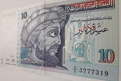 Foreign banknotes are a rare non-bank Tunisian design ds