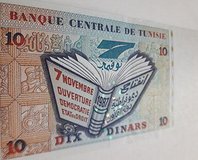 Foreign banknotes are a rare non-bank Tunisian design nhr