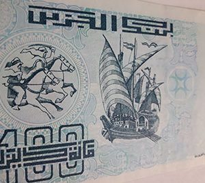 Algerian foreign currency design is very beautiful and valuable mj