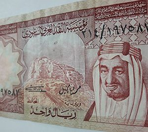 Old Saudi foreign currency banknotes nb