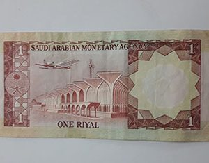 Old Saudi foreign currency banknotes
