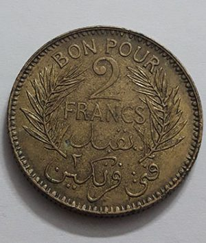 Foreign Collective Coin Two Franks Tunisia Very beautiful and rare design of 1941 in the bank zsa