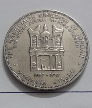 Jordan's foreign coin commemorates the beautiful and rare front of Ali Al-Aresh, the limited number of times the 1977 large size tr