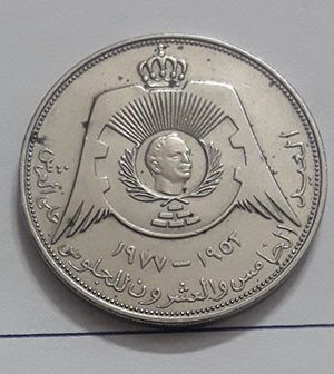 Jordan's foreign coin commemorates the beautiful and rare front of Ali Al-Aresh, the limited number of times the 1977 large size gf