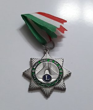 Pahlavi Medal of the 16th Iranian Lines Congress in 1976 bgg
