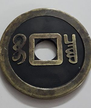 A very rare foreign coin from China, a special and unseen type in Iran
