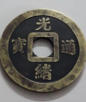 A very rare foreign coin from China, a special and unseen type in Iran-1