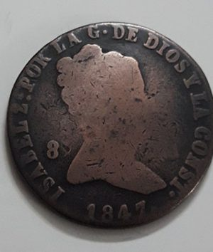 Very rare foreign collector coin Spain Isabella II 1847-kjh