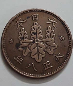 Extremely rare foreign currency from Japan in 1935-df