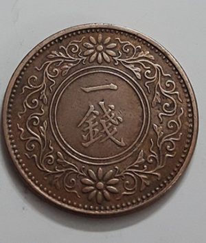 Extremely rare foreign currency from Japan in 1935-1dd