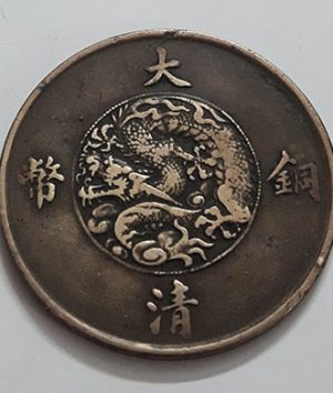 Extremely beautiful, rare and valuable foreign coins of China, over 100 years old, unique in Iran-cvn