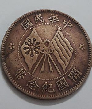 Extremely rare foreign currency with Chinese value over 100 years old-ops