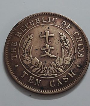 Extremely rare foreign currency with Chinese value over 100 years old-osp