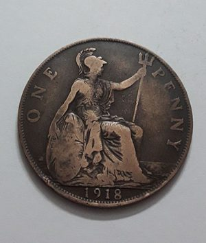 Foreign currency of King George V of Britain in 1918-rvp