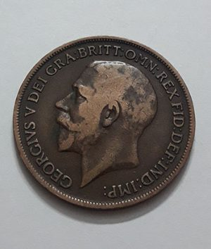 Foreign currency of King George V of Britain in 1918-mnq