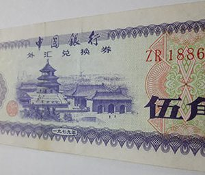 Very rare and old foreign banknotes from China-ksa