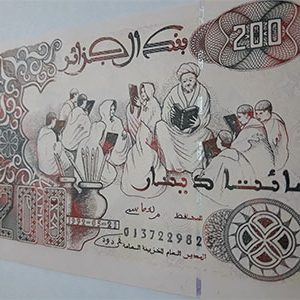 Foreign banknotes, extremely beautiful and rare design of Algeria, banking quality-laj
