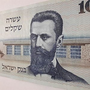 Collectible and very rare foreign Israeli banknotes-asr