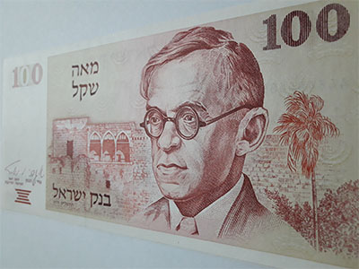 Very rare foreign banknotes Israeli banking quality-sda
