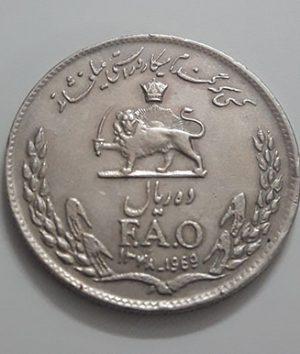 FAO 10 Rials Iranian Coin Rare Design 1969-irn